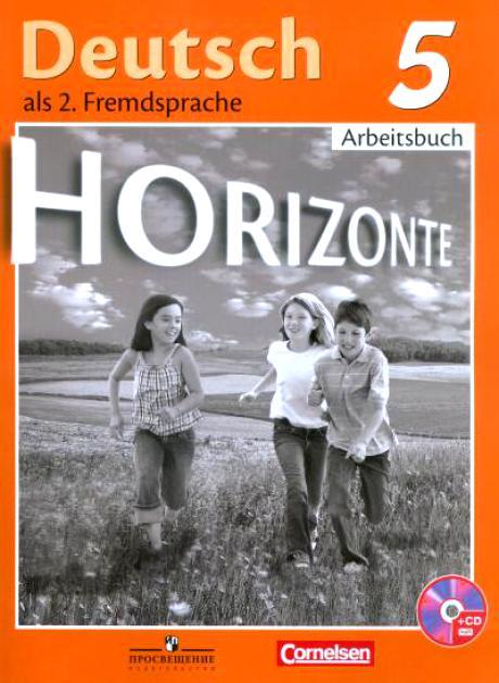 Гдз по Немецкому языку Рабочая Тетрадь 5 Класс Зверлова