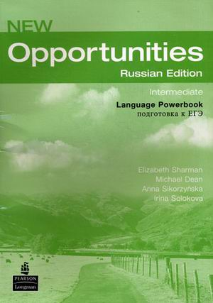 Гдз New Opportunities Intermediate Students Book Ответы