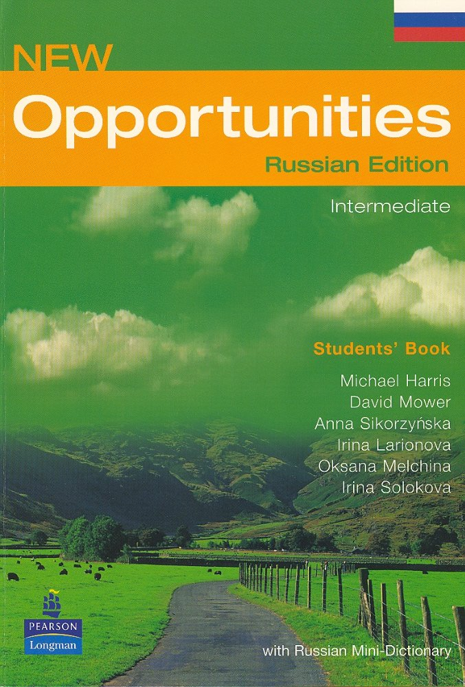 New opportunities intermediate гдз